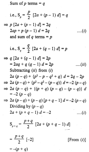RD Sharma Class 10 Solutions Chapter 5 Arithmetic Progressions MCQS 1
