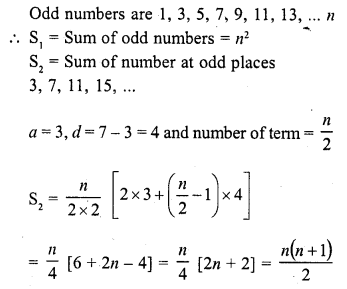 RD Sharma Class 10 Solutions Chapter 5 Arithmetic Progressions MCQS 16