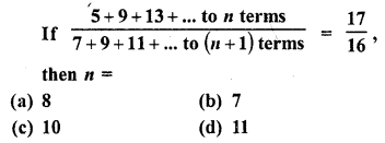 RD Sharma Class 10 Solutions Chapter 5 Arithmetic Progressions MCQS 44
