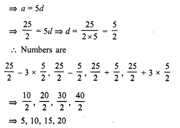 RD Sharma Class 10 Solutions Chapter 5 Arithmetic Progressions MCQS 7