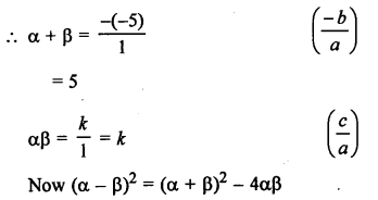 RS Aggarwal Class 10 Solutions Chapter 2 Polynomials Ex 2C 6