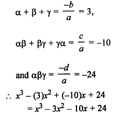 RS Aggarwal Class 10 Solutions Chapter 2 Polynomials MCQS 11