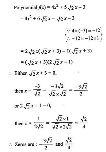 RS Aggarwal Class 10 Solutions Chapter 2 Polynomials MCQS 2