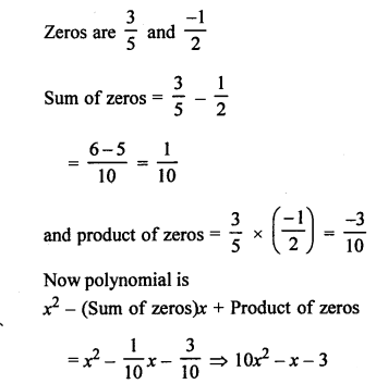 RS Aggarwal Class 10 Solutions Chapter 2 Polynomials MCQS 6