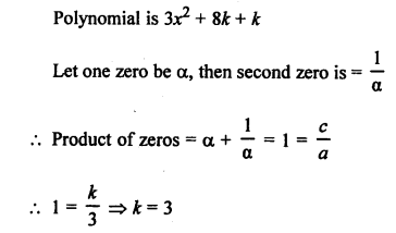 RS Aggarwal Class 10 Solutions Chapter 2 Polynomials MCQS 8