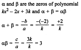 RS Aggarwal Class 10 Solutions Chapter 2 Polynomials Test Yourself 1