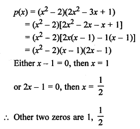 RS Aggarwal Class 10 Solutions Chapter 2 Polynomials Test Yourself 14