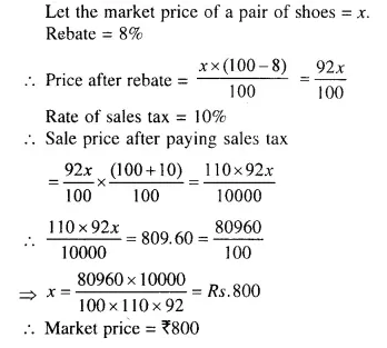 Selina Concise Mathematics Class 10 ICSE Solutions Chapterwise Revision Exercises Q1.1
