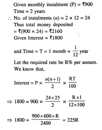 Selina Concise Mathematics Class 10 ICSE Solutions Chapterwise Revision Exercises Q10.1