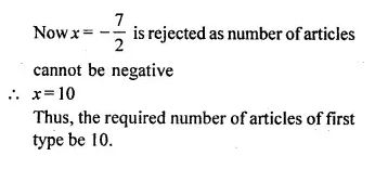 Selina Concise Mathematics Class 10 ICSE Solutions Chapterwise Revision Exercises Q26.2