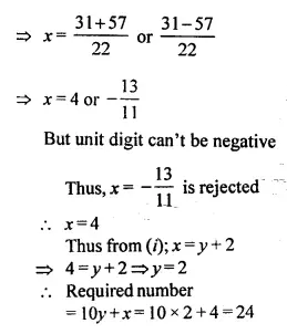 Selina Concise Mathematics Class 10 ICSE Solutions Chapterwise Revision Exercises Q27.2