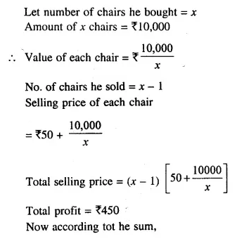 Selina Concise Mathematics Class 10 ICSE Solutions Chapterwise Revision Exercises Q30.1