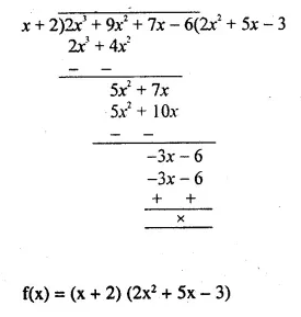 Selina Concise Mathematics Class 10 ICSE Solutions Chapterwise Revision Exercises Q38.2