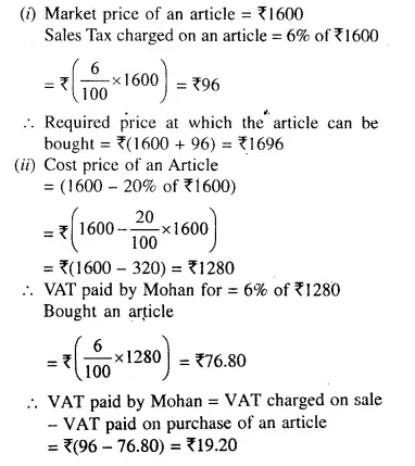 Selina Concise Mathematics Class 10 ICSE Solutions Chapterwise Revision Exercises Q4.1