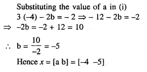 Selina Concise Mathematics Class 10 ICSE Solutions Chapterwise Revision Exercises Q45.5