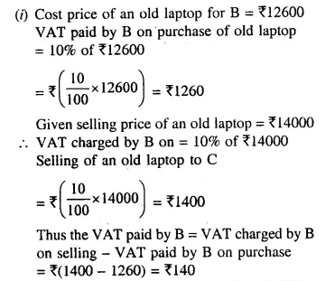 Selina Concise Mathematics Class 10 ICSE Solutions Chapterwise Revision Exercises Q5.1
