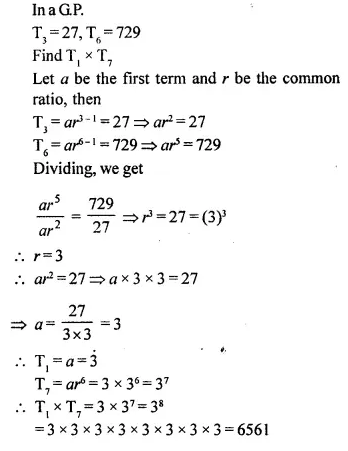 Selina Concise Mathematics Class 10 ICSE Solutions Chapterwise Revision Exercises Q51.1
