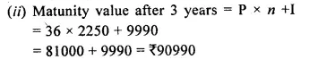 Selina Concise Mathematics Class 10 ICSE Solutions Chapterwise Revision Exercises Q7.2