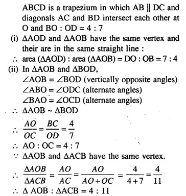 Selina Concise Mathematics Class 10 ICSE Solutions Chapterwise Revision Exercises Q72.1