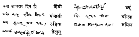 NCERT Solutions for Class 6 Hindi Vasant Chapter 5 अक्षरों का महत्व 1
