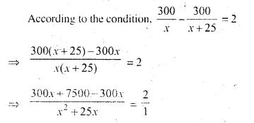 Selina Concise Mathematics Class 10 ICSE Solutions Chapter 6 Solving Problems Ex 6C Q1.1