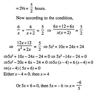 Selina Concise Mathematics Class 10 ICSE Solutions Chapter 6 Solving Problems Ex 6C Q5.1