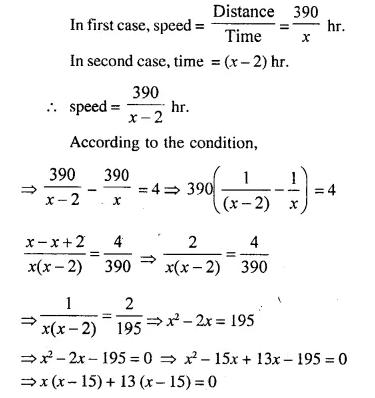 Selina Concise Mathematics Class 10 ICSE Solutions Chapter 6 Solving Problems Ex 6C Q6.1