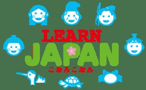 オンライン 継承語幼児クラス