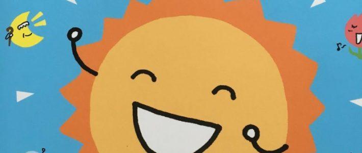 海外在住の子供たちのための教科書「おひさま」オンラインセミナー決定!