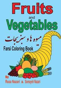 Farsi Coloring Book Fruits And Vegetables