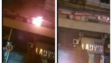 Photo of بالفيديو / إلقاء قنبلة مولوتوف على مكتب التيار الوطني الحرّ