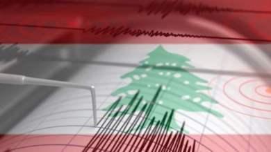 Photo of الوضع الاقتصادي في لبنان
