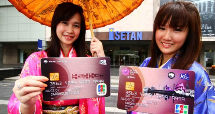 Kartu Kredit Baru Kerjasama BCA dan JCB Jepang
