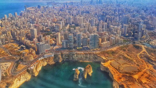 Beirut named in world's top 15 cities by Travel + Leisure ...