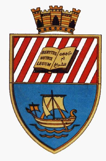 Berytus Nutrix Legum | Lebanon Law Review | Flag of Beirut