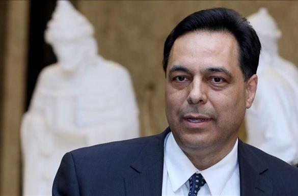 Lebanon Law Review | PM Hassan Diab
