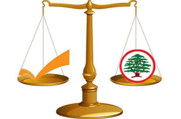 Lebanon Law Review | Democratic Systems: Two Party v. Multi-party