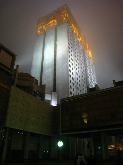 Perhaps the coolest looking building in the fog in Moscow, the gold up top supposedly solar panels, according to one of the Russians with us.