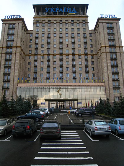 Ukraine Hotel. It was on the left of the panorama.