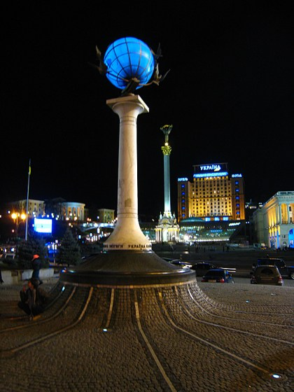 This globe stood in Independence Square and while we missed it during daytime, we couldn't miss it at night once illuminated. Some teenagers were hanging out to the left of it. Most of the young folk seemed to loiter around the squares and sidewalks of Kreshatik Street. It made for a very friendly atmosphere.