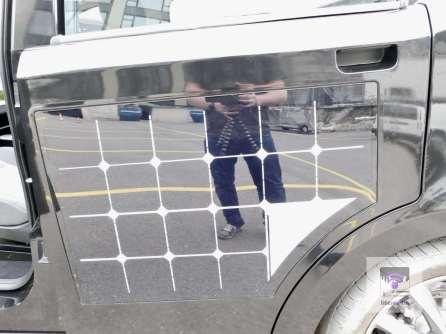 Eine einzelnes Solarpannel