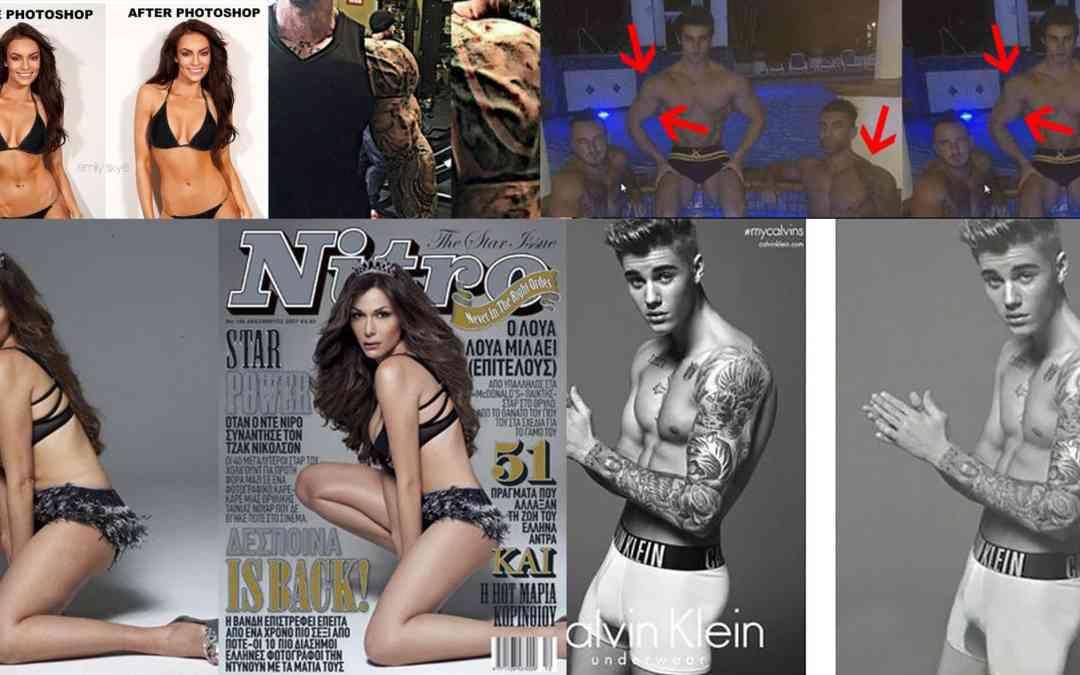 Photoshop Gains und dessen Konsequenzen