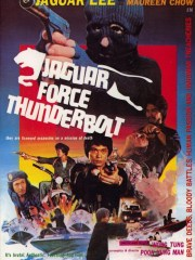Affiche du film JAGUAR FORCE THUNDERBOLT