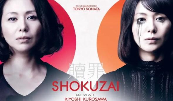 Affiche de la saga SHOKUZAI