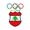 Lebanese Olympic Committee