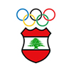 Lebanese Olympic Committee