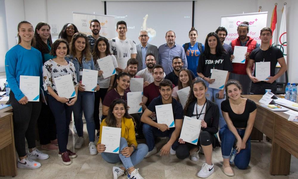 ورشة عمل للأولمبية اللبنانية حول كيفية تحضير اللاعبين واللاعبات لمرحلة ما بعد الإعتزال