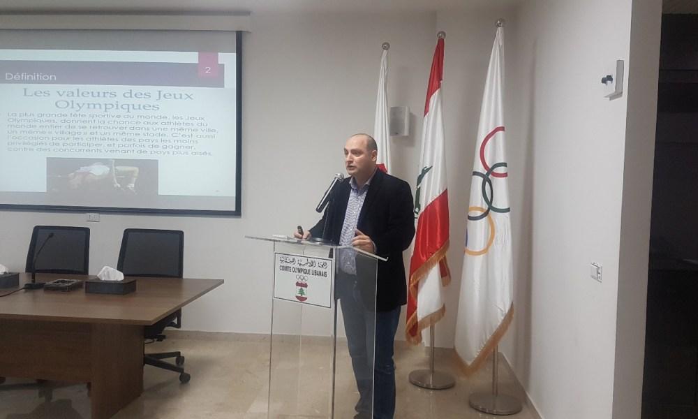 """ندوة في اللجنة الأولمبية تحت عنوان: القيم الأولمبية """" مطلقة أو نسبية """""""