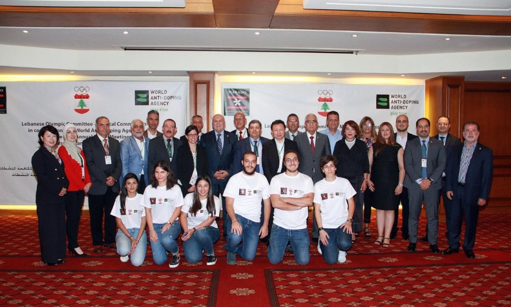 الأولمبية اللبنانية إستضافت الإجتماع الـ 13 لمجلس إدارة غرب آسيا لمكافحة المنشطات