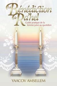 Livre La Bénédictionde Ra'hel